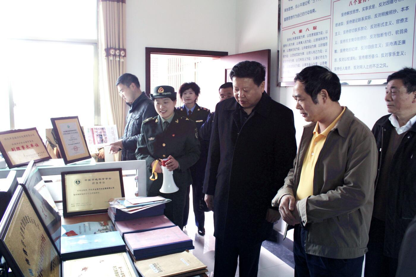 2011年3月,國家工商局總局個體司司長李玉家受中央組織部委托視察公司黨建工作.JPG